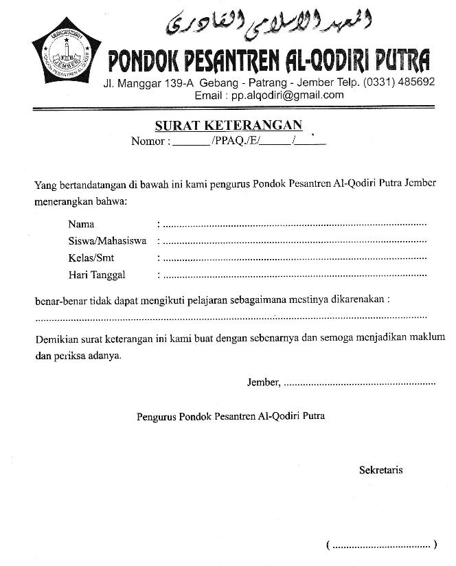 Surat izin Sakit Pondok Pesantren