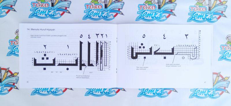 Cara Menulis Kaligrafi Contoh Kaligrafi Allah Terbaru