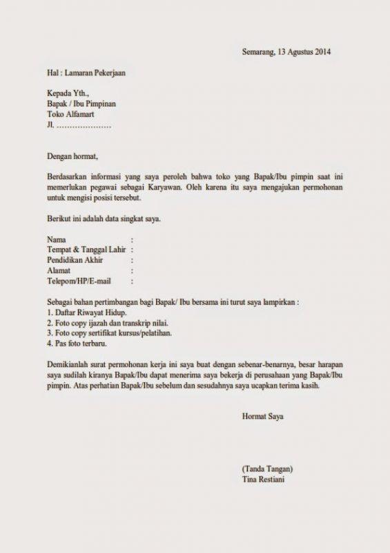 Surat Melamar Kerja Alfamart