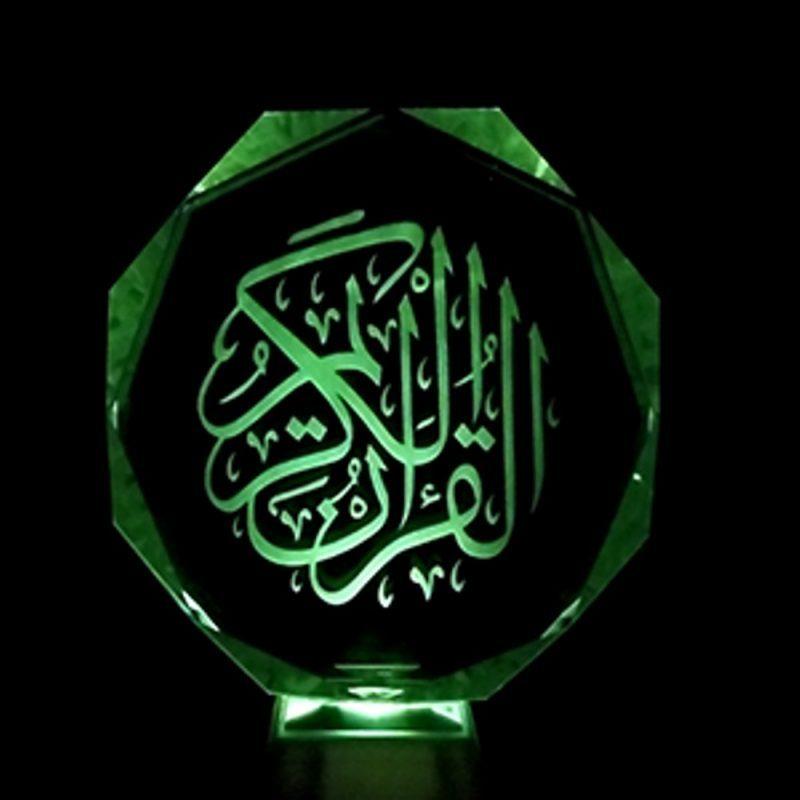 Gambar Kaligrafi Al Qur'an