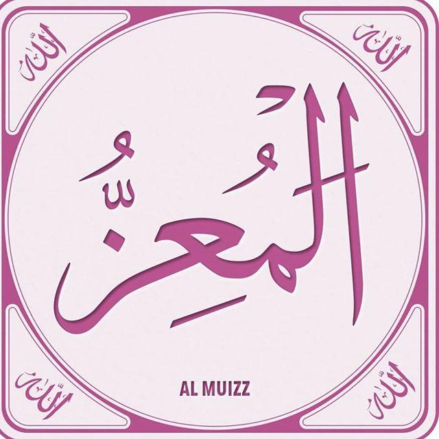 Gambar Kaligrafi Asmaul Husna Kaligrafi Al Haliq Kaligrafi