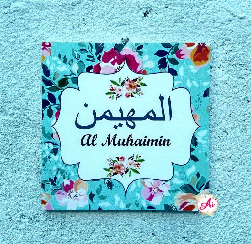 Kaligrafi Asmaul Husna Ar Rahman Berwarna