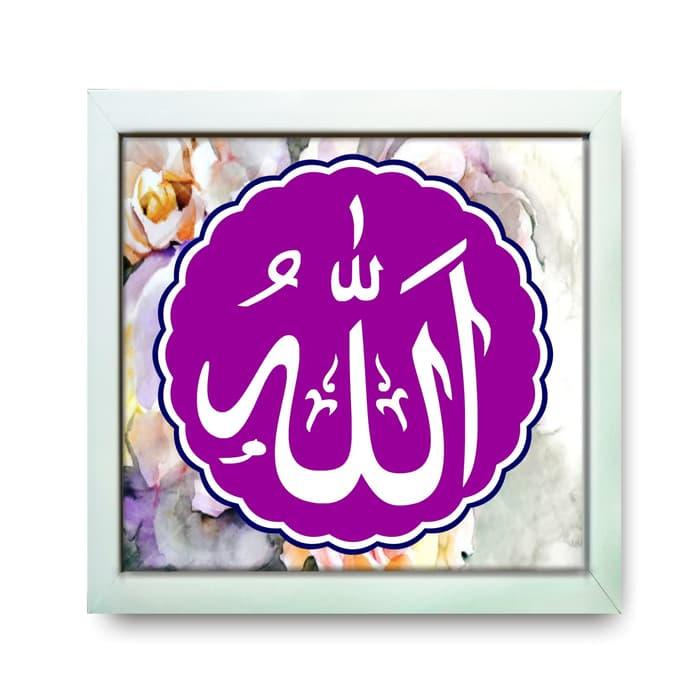 Gambar Kaligrafi Lafadz Allah
