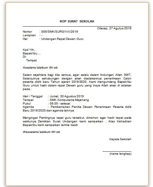 Contoh Surat Dinas Rapat Guru