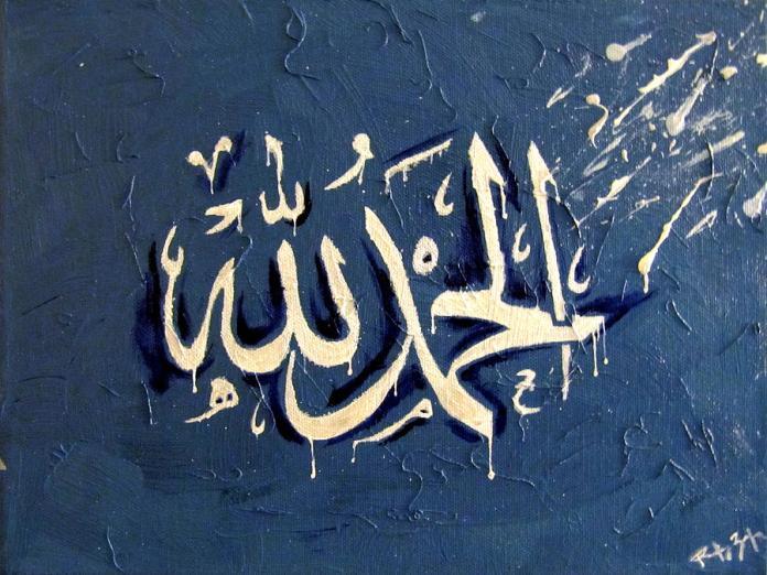 Kaligrafi Arab Terbaru