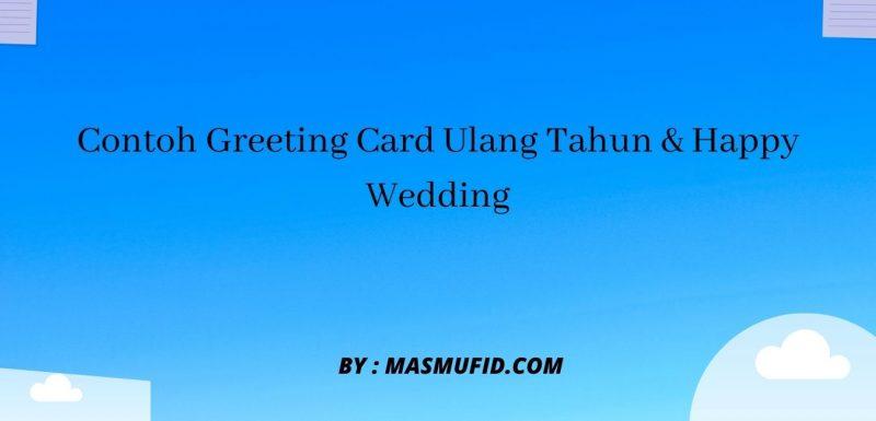 Tahukah Kamu Greeting Card?
