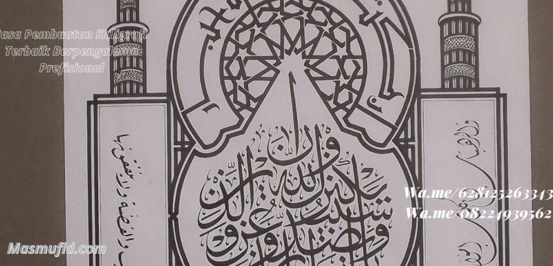 Jasa Penulisan Naskah Kaligrafi Arab