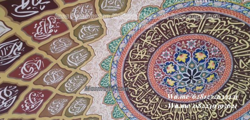Kaligrafi Motif Full Asmaul Husna