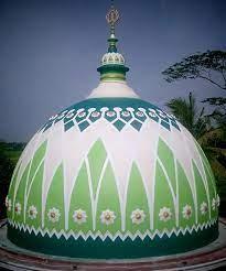 Gambar Kaligrafi Kubah Luar Masjid